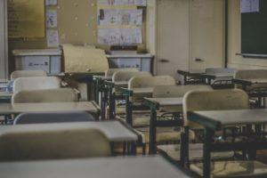 school empty